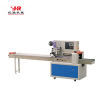 2017 New Design Easy Control Automatic Pillow Packaging Machinery