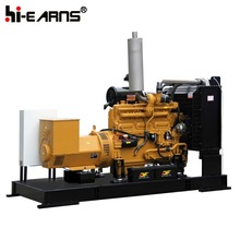 250KVA 200KW open portable water cooled diesel generator price