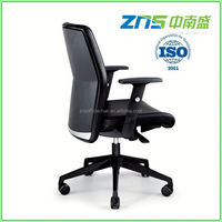 high back PU ergonomic chair for relaxation