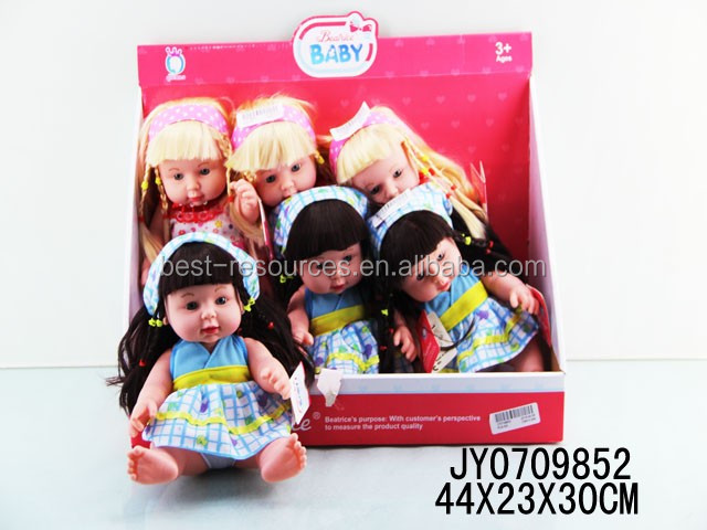 12 inch soft plastic doll with IC