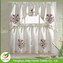 New design 100%polyester fancy decorative kitchen window curtain