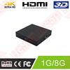 /product-detail/2017-new-smart-full-hd-media-player-1080p-smart-tv-box-h-265-hevc-android-4-4-2-tv-box-60650237625.html
