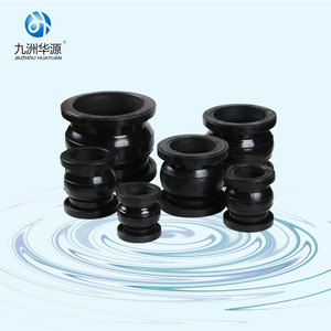 Trader 5% Discount EPDM Rubber Flexible Joint