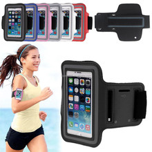 2016 New High Performance Unisex Outdoor Waterproof Anti Slip Sports Reflective Armband Case Cover Holder for iPhone