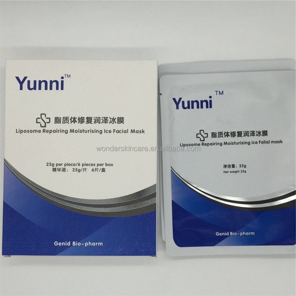 Anti Redness Ice <strong>cosmetic</strong> Facial Mask for Laser Repair to buy