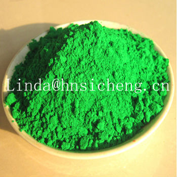 Chromium Oxide Green for paint grade/pigment or Cosmetic Grade or Abrasive Grade Factory