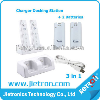 3 in 1 Charger Dock Station & 2 x Battery for Nintendo Wii U Gamepad Controller