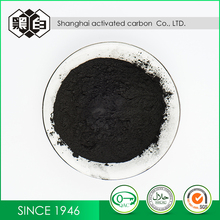Extruded Briquette Activated Carbon As Decolorizing Agent Used In Sugar Industry
