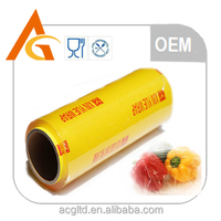 Super clear and sticky packaging film PVC cling film wrap film clear wrapping plastic