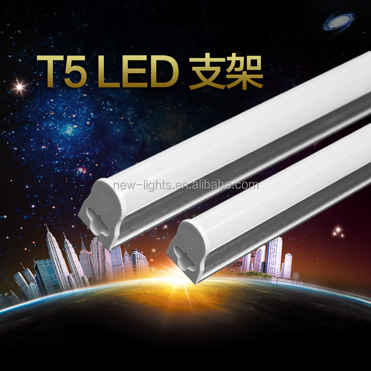 T5 T8 12v LED fluorescent TUBE/light/ lamp 1500mm led tube light