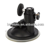 Cellphone Suction Cup Mount Tripod Holder For Car Window DVR DV GPS Camera