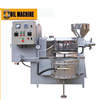 /product-detail/screw-oil-press-machine-sunflower-seed-oil-press-automatic-hot-cold-press-oil-mill-60754400851.html
