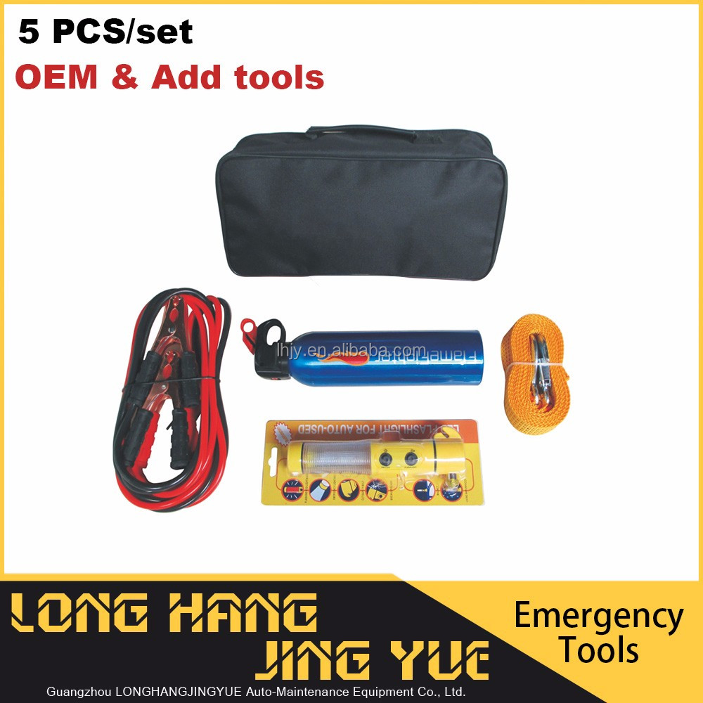 With fire extinguisher 5pcs set basic hand tool roadside car emergency kit