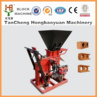 Small scale industry HBY1-15 ECO BRAVA clay brick making machine price in India / clay bricks