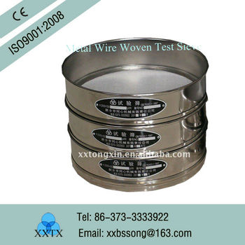 Stainless steel metal test sieve