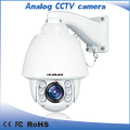 1/4 COMS 700TVL PTZ IR speed dome camera With wiper