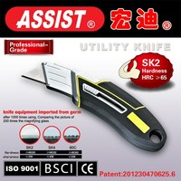 Assist tools Best quality 43-T1 multi use knife tools rescue utility stanley knife