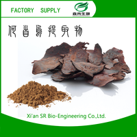 SR Chinese Fleeceflower Plant,Halal Fo Ti Tea,He Shou Wu Fo Ti Powder