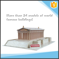 Preschool educational toy paper 3D type architectural model toy
