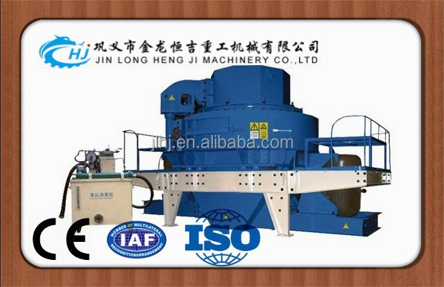 H-J brand New design and hot sale china artificial sand maker