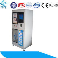 outdoor commercial water purifier filter machine/coin operated water bottle vending machine