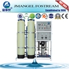 Chinese factory supply filmtec membrane 2000lph reverse osmosis water system