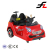 Good material well sale new design FL-1518 battery operated children cars