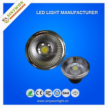 SYW 2014 High Power AR111 15W 20W 25W 30W G53 COB degree led ar111