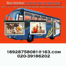 22 inch roof mount bus tv system/24v tv bus /bus lcd tv network with 3G wifi
