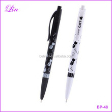 Cute Cartoon Cat Ballpoint Pen