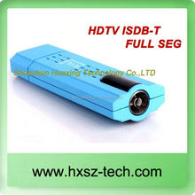 ISDB-T Full Seg/1seg Digital TV Set Top Box