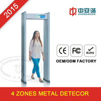 Portable Arch Way Arco Door Frame Walk Through Metal Detector