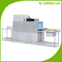Automatic Commercial Hotel Dishwasher Machine (BN-XWS01+H)