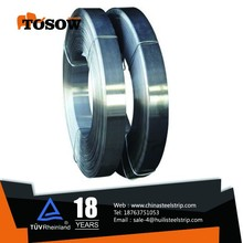 spring band steel C75 high carbon steel strip
