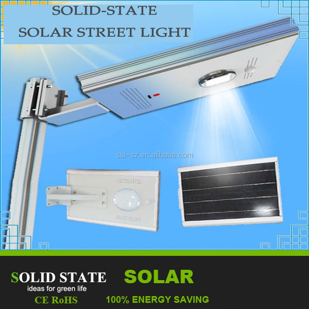 2015 classic solar street light all in one solar street light, 06w 08w 12w solar led streetlight