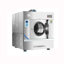 2016 hospital laundry equipment 25kg washing machine for laundry dry cleaning shop business