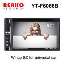 Touch screen Car dvd player with gps ,bluetooth,radio,tv ipod