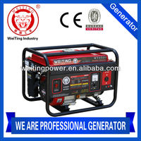 2014 air cooled 4 stroke engine power 1300w generator with 100%copper(WT2500)