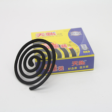 Herbal mosquito coil brands mosquito repellent incense