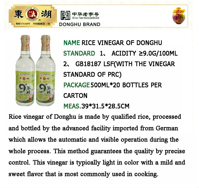 Japanese Organic Sweet Rice Vinegar