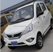 2017 china made personal battery operated electric vehicles for sale
