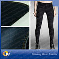 SH-W409 6.0OZ fashion cotton spandex black stretch denim fabric