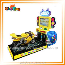 Indoor amusement game machine baby motorcycle for sale ML-QF671Super Chasing