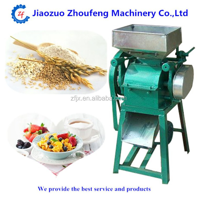 Small corn oats flakes making machine manufacture(008613782789572)