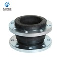 Control And Group Custom Design Of In Building Reducer Type Rubber Expansion Joint