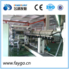 China 0.2-2mm thick 400-1500 width PVC sheet production line with good price