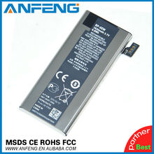 mobile phone batteries for NOKIA Lumia 900 3.7V 1830 mAh STANDARD battery