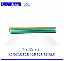 Compatible copier opc drum for canon ir2520/2525/2530/2535/2545
