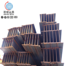 Best Price Standard Structural Steel H Beam Dimensions