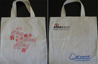 advertising promotion giveaways eco friendly 100% nature cotton fabric handles shopping cloth carry tote bag